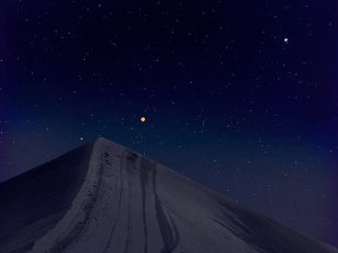 Now is the perfect time to see Mars in the summer night sky at Colorado's Great Sand Dunes National Park. Tweeted by the US Department of the Interior, 8/10/16.
