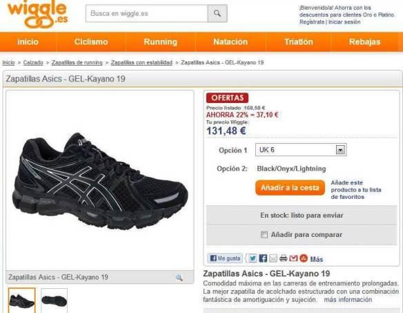 Kayano 19 comprar barato 131$ en Wiggle.com