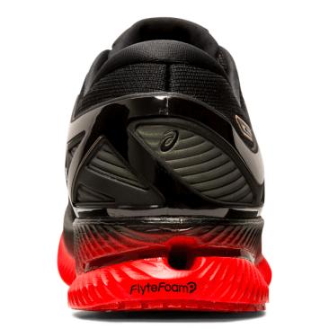 asics metaride zapatillas running (2)
