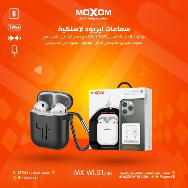 MOXOM_MX-WL01pro2000
