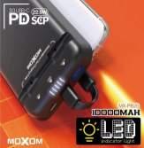MX-PB25 (4)