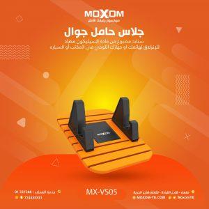 MX-VS05-FINAL