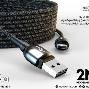 MX-CB42-(51)