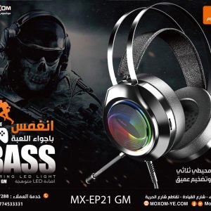 MX-EP21-GM-(2)