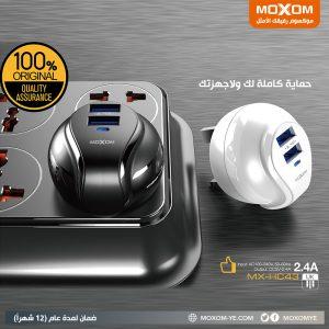 MX-HC43-moxom-(1)