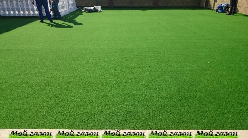 Мой газон, искусственная трава красивый газон