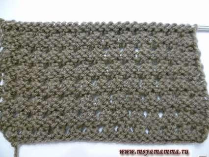 Risparmio di rilievo per sciarpa