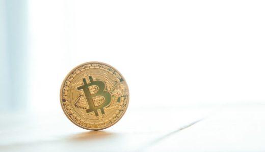 仮想通貨投資を10万円から始めてみた。使っている取引所・ツールも紹介。