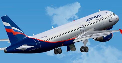 Купить билет на самолет в анапу аэрофлот как переоформить электронный билет на самолет