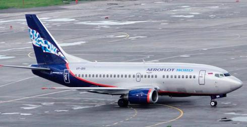 Купить билеты на самолет в ереван аэрофлот или сибирские авиалинии бронирование отель ленинградская в москве