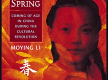 Snow Falling in Spring - Moying Li - Coming of age in ...