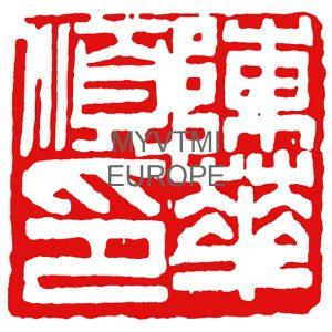 Septima generación Chan Wa Sun de Wing Tsun Kung Fu