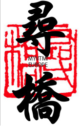 Encuentro Cham Kiu de VIng Tsun