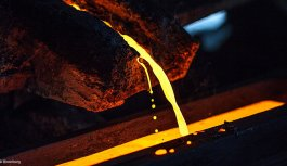 """Africa Mining: """"Zambia copper output up 10.6% in first half of 2018"""" – Central Bank"""