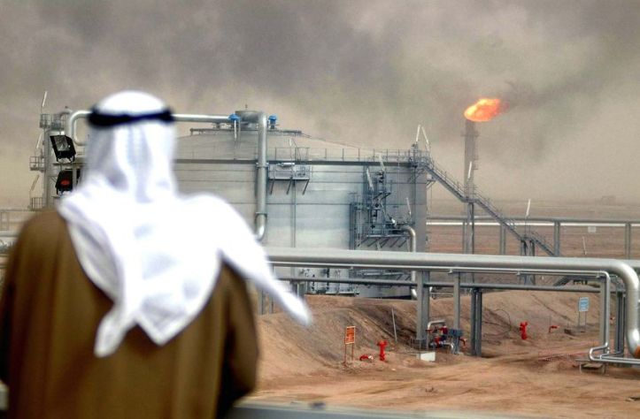Saudi Arabia Oil Industry