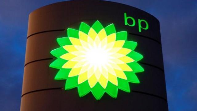 bp602x338_bp-seeks-stake-in-cairn-energy-senegal-assets-ministry-adviser