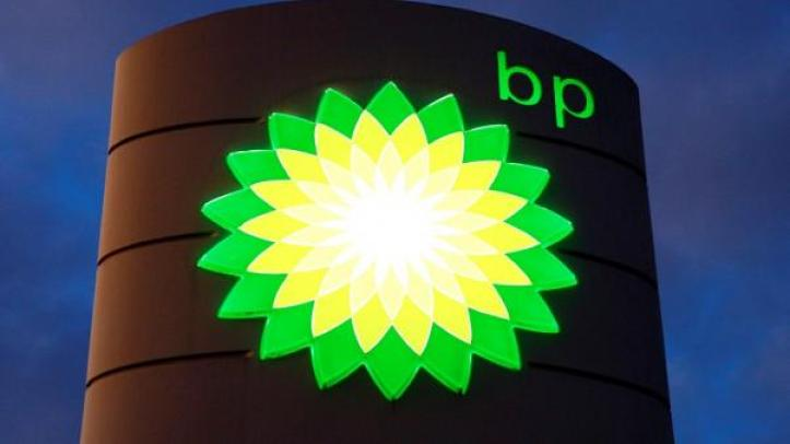bp602x338_bp-seeks-stake-in-cairn-energy-senegal-assets-ministry-adviser