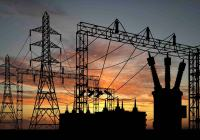 Mozambique Energy: Govt launches open application for energy regulator head