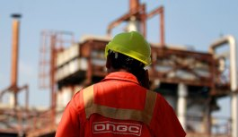 Africa Oil & Gas: Sudan To Sign Oil Deals With Chinese Companies
