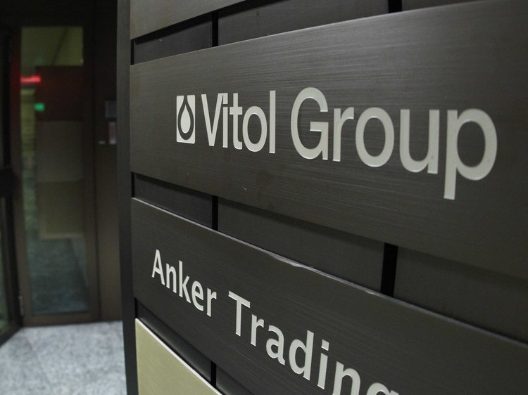 Africa Oil & Gas: Vitol-Led Group to Buy Petrobras Africa