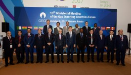 Africa Oil & Gas: Angola Joins Gas Exporting Countries Forum