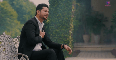 Dua Ft. Ali Arshad Song Mp3 Download