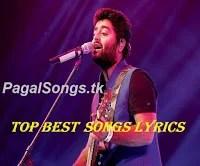 Duaa Song Lyrics In Hindi