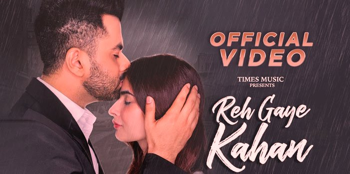 REH GAYE KAHAN LYRICS – GURASHISH SINGH