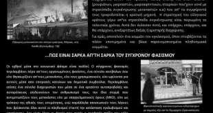 afisa-mko-stratopeda-fasismos-2-724x1024