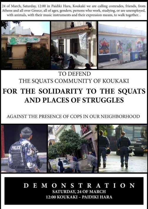 Athens, Greece: Demonstration to Defend the Squats Community of Koukaki and in solidarity with Squats and places of struggle