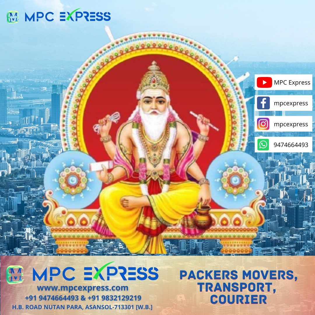 Read more about the article Happy Vishwakarma Jayanti