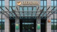 Monolitplast news A Sberbank