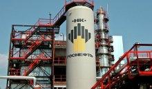 Monolitplast news Rosneft