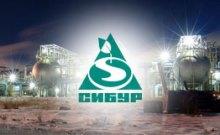 monolitplast news Sibur Holding