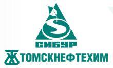 monolitplast_news_tomskneftehim