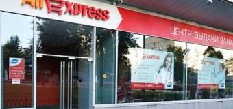 Купить на AliExpress можно не только авто, но и оборудование