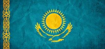 LG Chem передумал инвестировать в производство полиэтилена в Казахстане