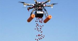 В США планируют ввести запрет на полеты БПЛА вблизи с химическими производствами