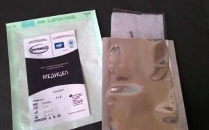 Образец производственнй упаковки гидрогелевых стерильных покрытий на целлюлозной основе, серии МЕДИЦЕЛ (medicel)