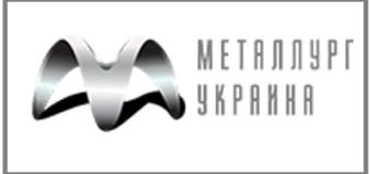 Металург Украина, ООО