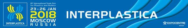 Представляем анонс Интерпластика-2018 (Interplastica-2018): рассмотрим темы, общий фон в российской экономике и расскажем где и когда пройдет выставка