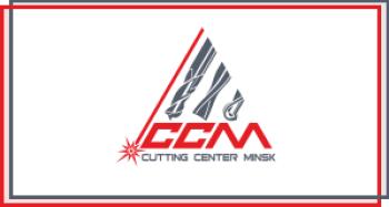 ООО «КатЦентр», работающее под брендом Cutting center Minsk, специализируется на оказании услуг в области высокоточной лазерной и фрезерной резки