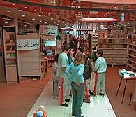 Antelias - Salon du livre