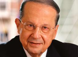 General Michel Aoun