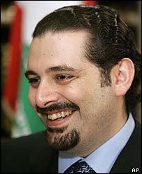 Saad Hariri - AP