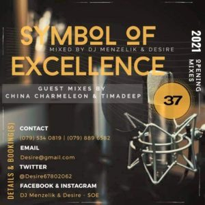 folder 4 Mposa.co .za  300x300 - China Charmeleon – SOE Mix 37 (Symbol Of Excellence Guest Mix)