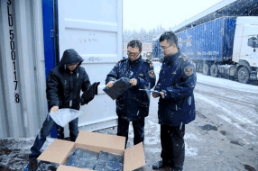 China Customs 2