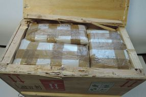 Drug-smuggler-uses-cat-box-to smuggle-heroin2