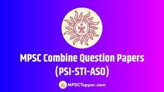 MPSC Combine Question Papers