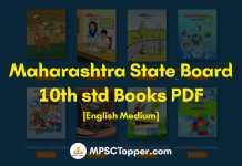 10th std Books PDF English Medium